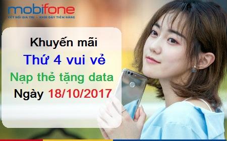 """Hôm nay 22/11 nạp thẻ Mobifone được tặng data """"khủng"""""""