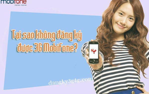 Không đăng ký được 3G MobiFone: Nguyên nhân và cách khắc phục